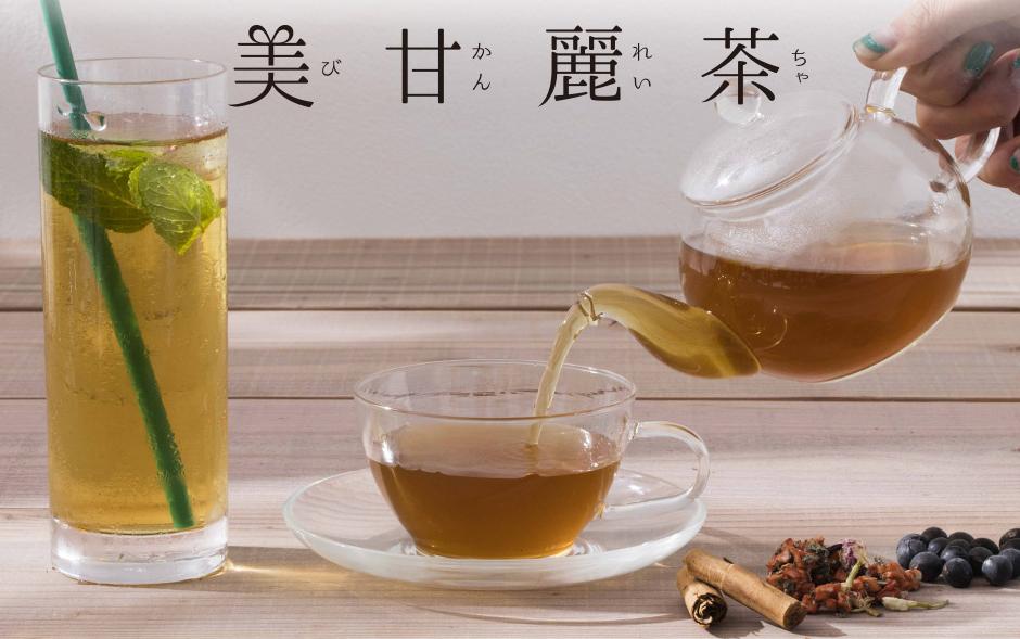 宮城舞(まいぷぅ)の美甘麗茶(びかんれいちゃ)商品画像