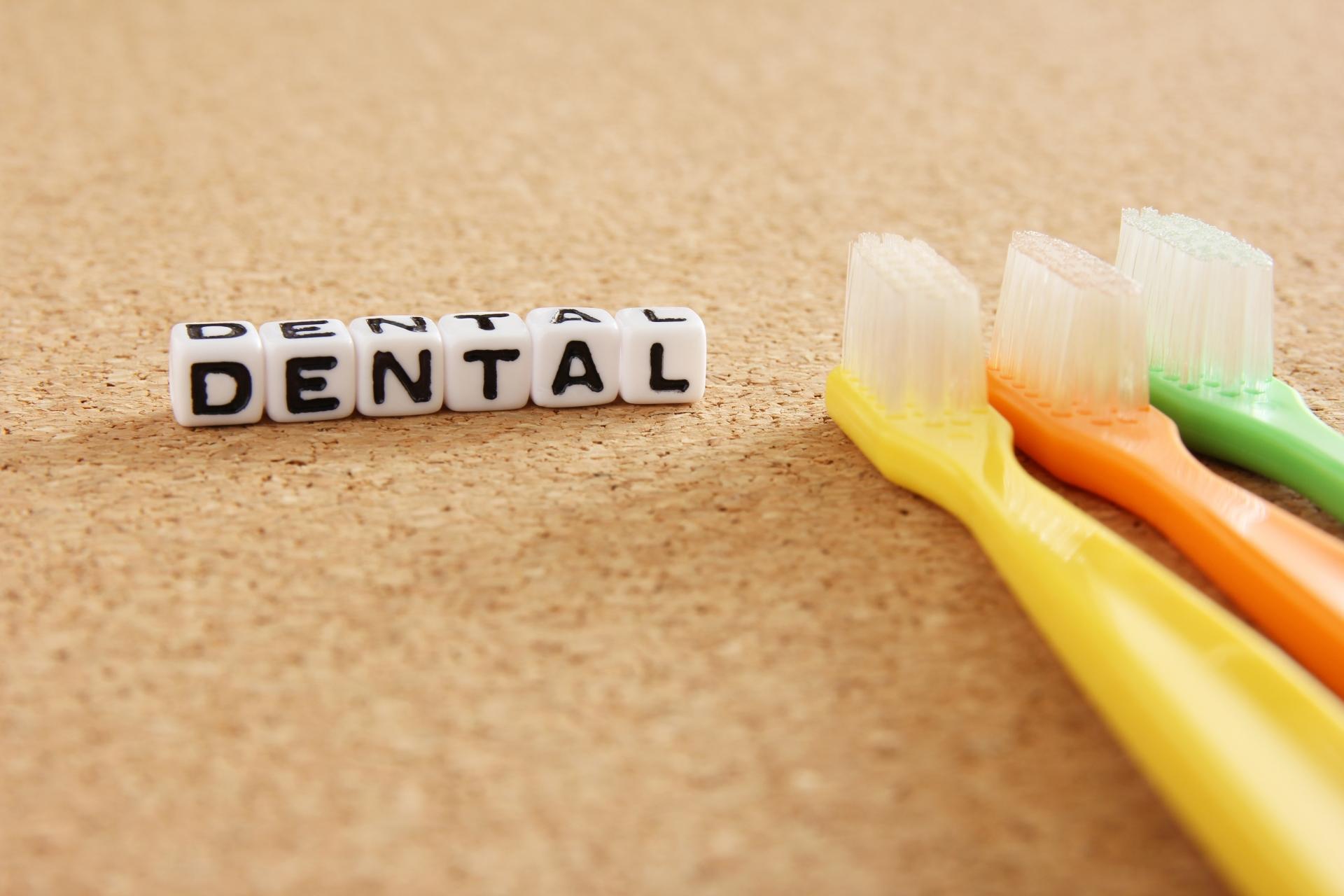 歯の黄ばみの対策法